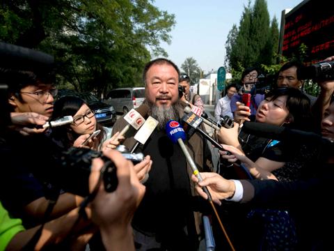 POV Ai Weiwei